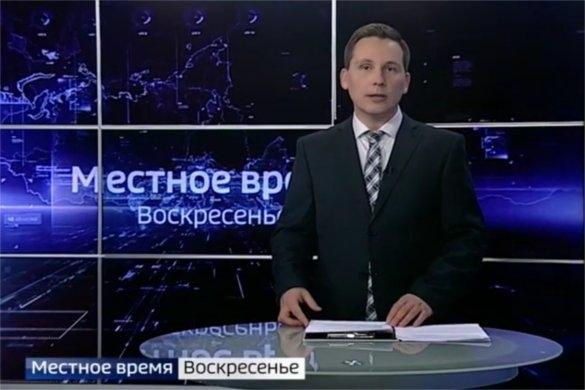 13 лет развития: Вишневский, в апреле отмечает день рождения
