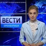 СГЦ «Вишневский» выходит на международный уровень